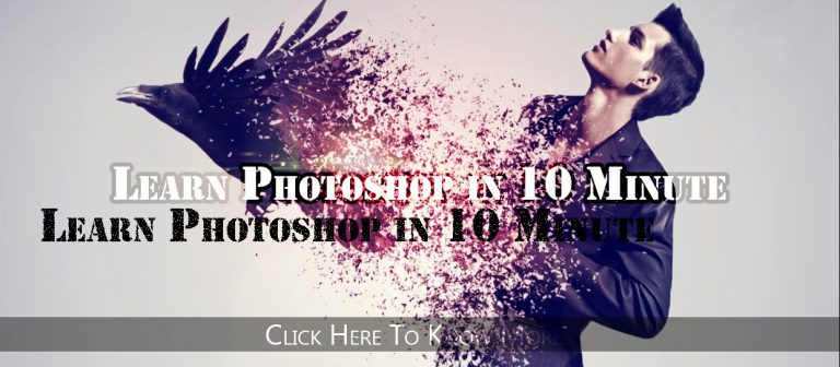 Photoshop | 5 tricks which you really wants to know about